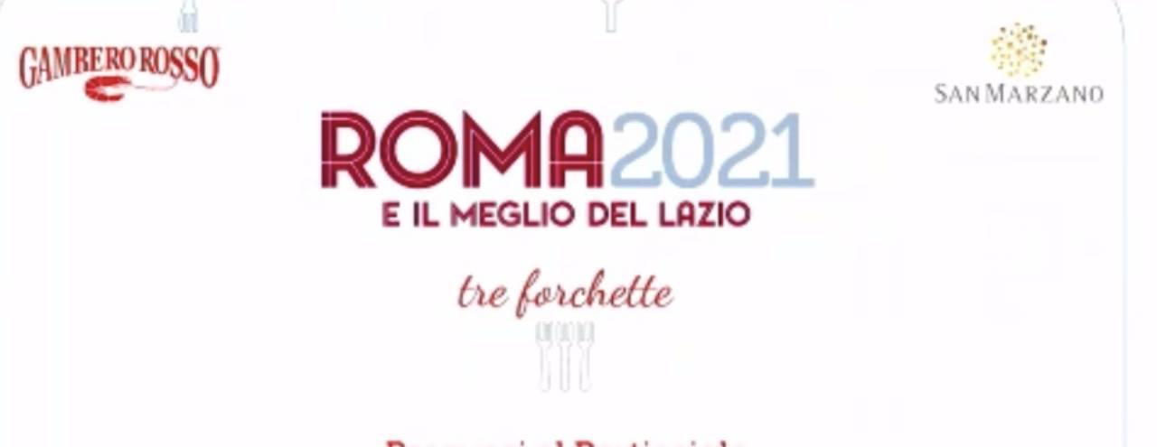 Il Gambero Rosso presenta la Guida Ristoranti di Roma e del Lazio